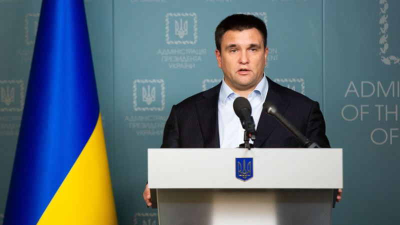 Москва обещает пустить украинских консулов к захваченным морякам – Климкин
