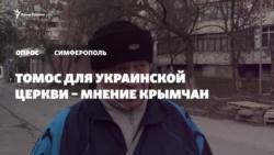 Порошенко: преступления священников УПЦ МП в Крыму должны расследовать украинские правоохранители