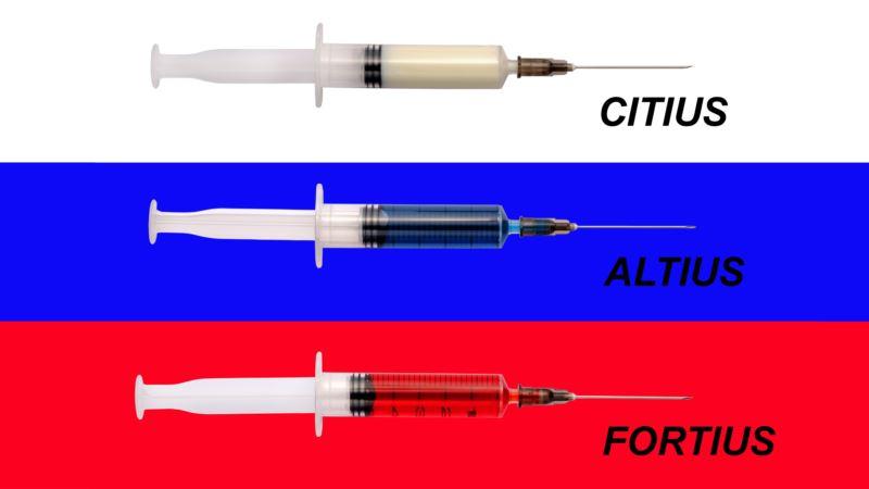 ВАДА надеется увидеть образцы с антидопинговой лаборатории в Москве на следующей неделе