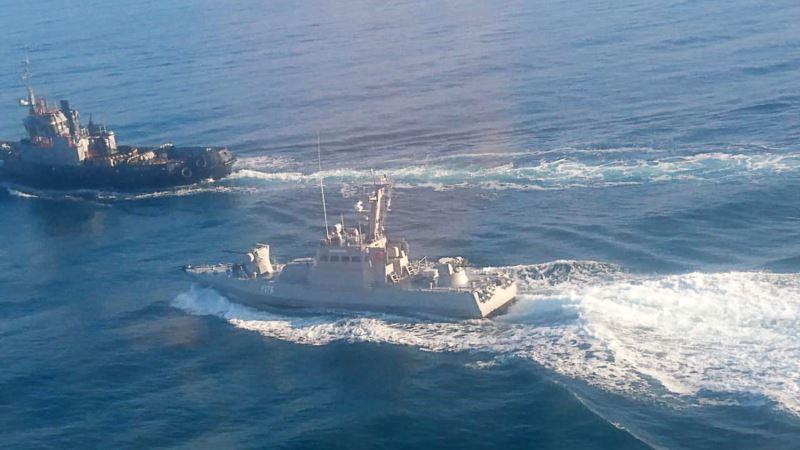 Австралия требует от России освободить украинских моряков и корабли – СМИ