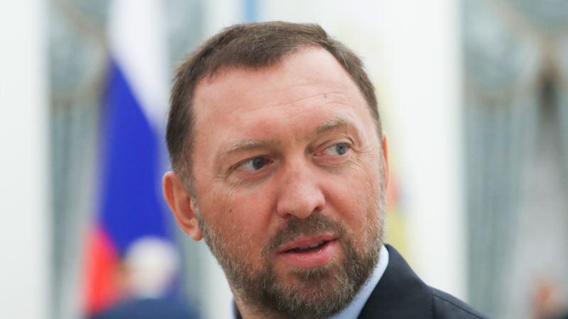В США планируют снять санкции с компаний приближенного к Путину олигарха
