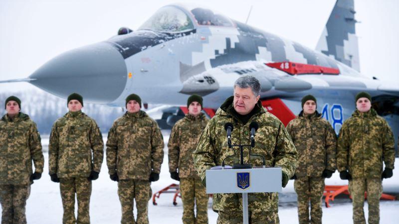 Вооруженные силы Украины получили новые боевые самолеты, вертолеты и беспилотники
