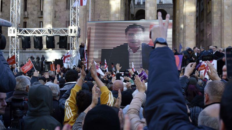 Митинг в Тбилиси: оппозиция собирается оспаривать результаты выборов президента Грузии в суде