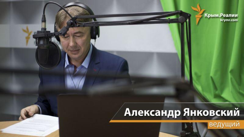 Крым в поисках воды – Крым за неделю с Александром Янковским