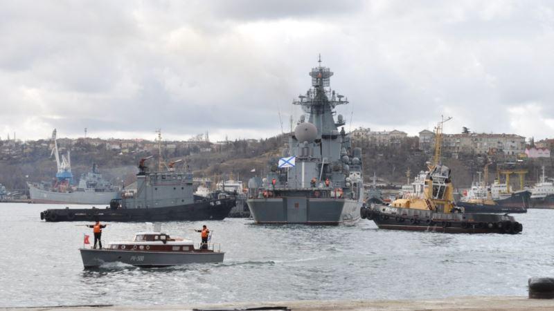 Россия направила к Севастополю корабль с крылатыми ракетами – Черноморский флот