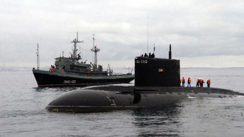 Российские подводные лодки проводят учения у берегов Крыма