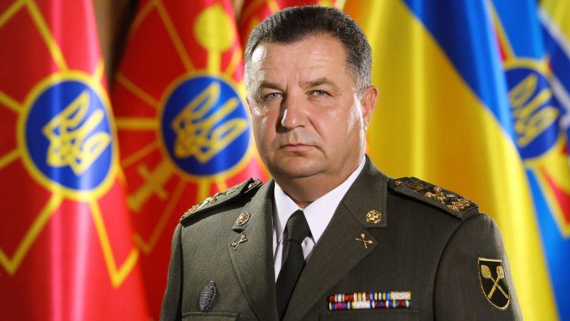 Россия разместила у границ с Украиной ракетные комплексы «Искандер»