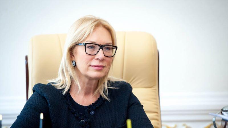 Денисова: Консульство Украины в Москве подало запросы на посещение украинских военных