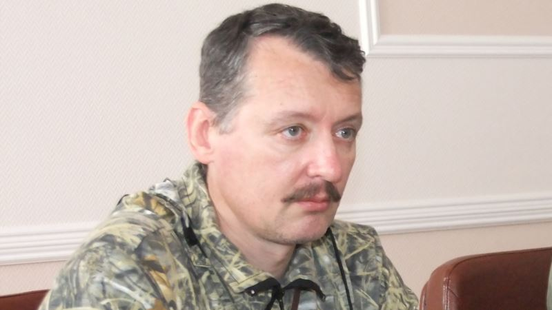 Структуры Московского патриархата помогали Гиркину готовить аннексию Крыма – СБУ