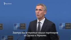 НАТО ответит на разработку Россией оружия, запрещенного ракетным договором – Столтенберг