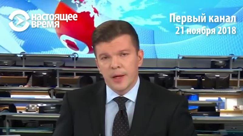 Российский «Первый канал» выдал белоруса за замерзающего украинца (видео)