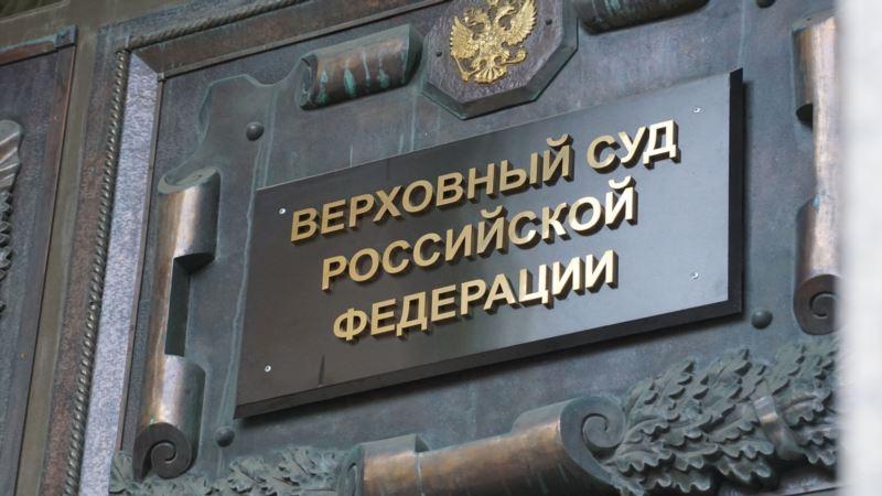 Верховный суд России не уточнил, могут ли в Татарстане включить татарский язык в школьную программу как обязательный