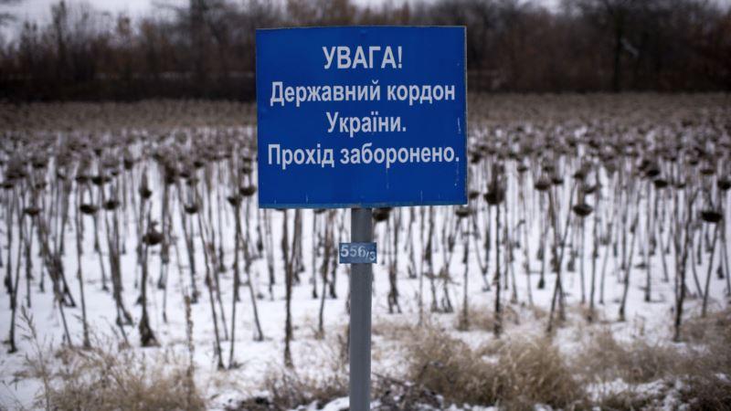 На украинской границе продолжится «усиленный режим контроля» за въездом россиян – СНБО