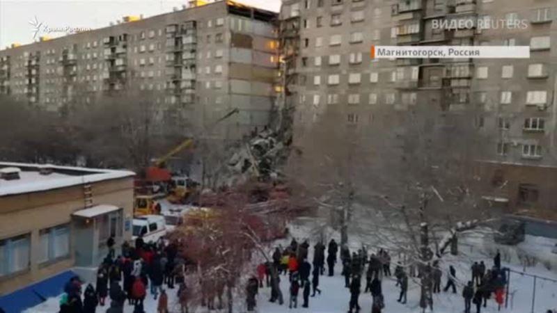 ЧС в Магнитогорске: взрыв в жилом доме и четверо погибших (видео)