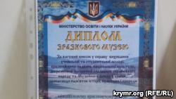 На 50-летии краеведческого музея в Севастополе устроили выставку украинских грамот