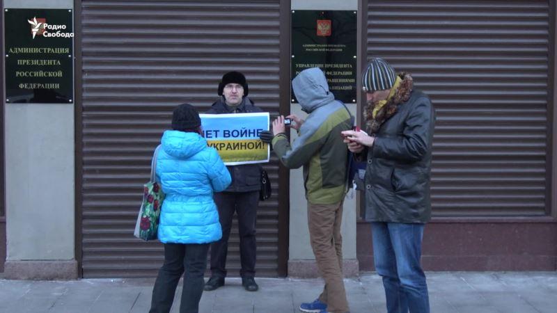 В Москве протестовали против войны, но пикет сорвали прокремлевские активисты (видео)