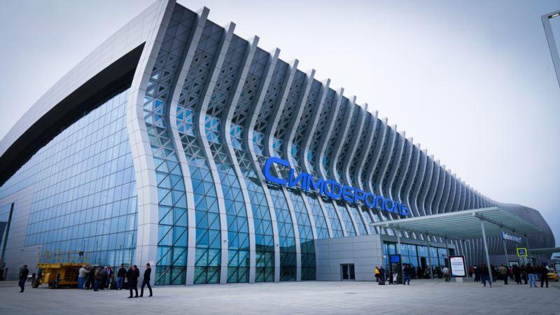 Аэропорту Симферополя присвоили имя художника Айвазовского