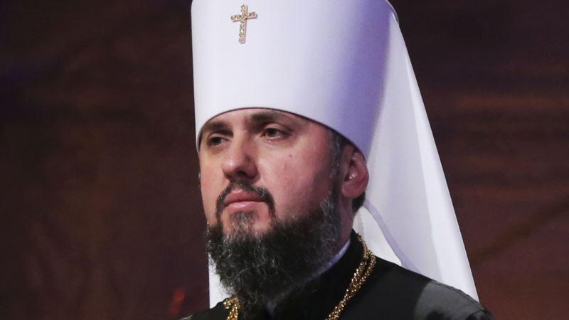 Предстоятель единой Православной церкви Украины проводит первую литургию (трансляция)