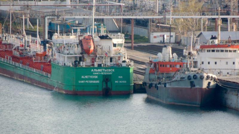 В ноябре в порты Крыма незаконно зашли 11 танкеров и грузовых судов – украинское министерство