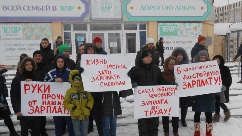 Россия: в центре Сургута бюджетники вышли на пикет
