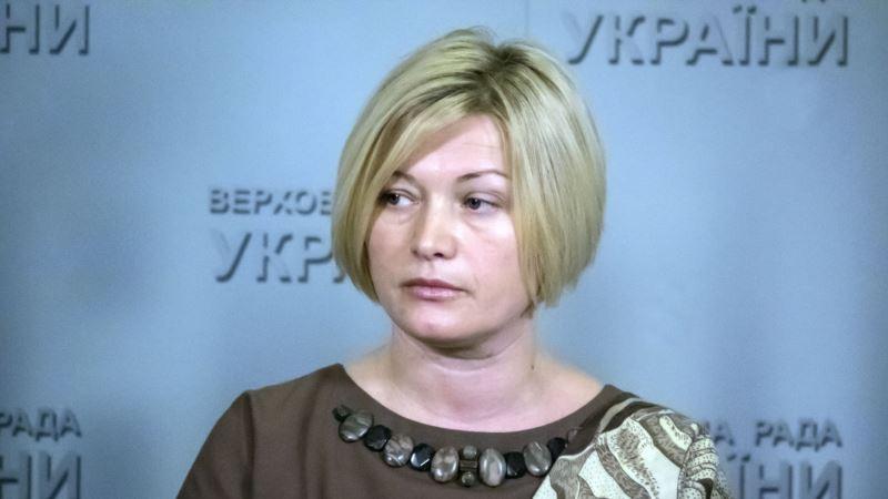 Украина предложила установить пункт мониторинговой миссии ОБСЕ в Керчи – Геращенко