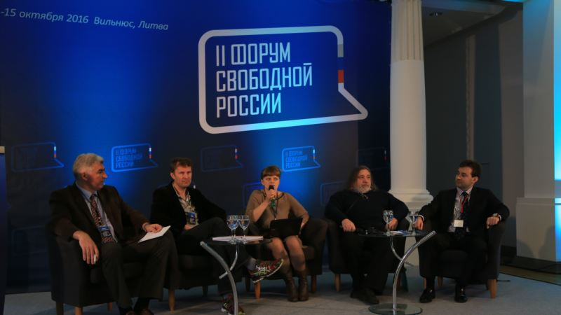 В Вильнюсе проходит шестой Форум свободной России (трансляция)