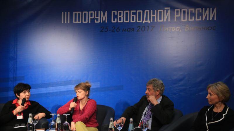 Форум свободной России опубликовал дополнение к «списку Путина»