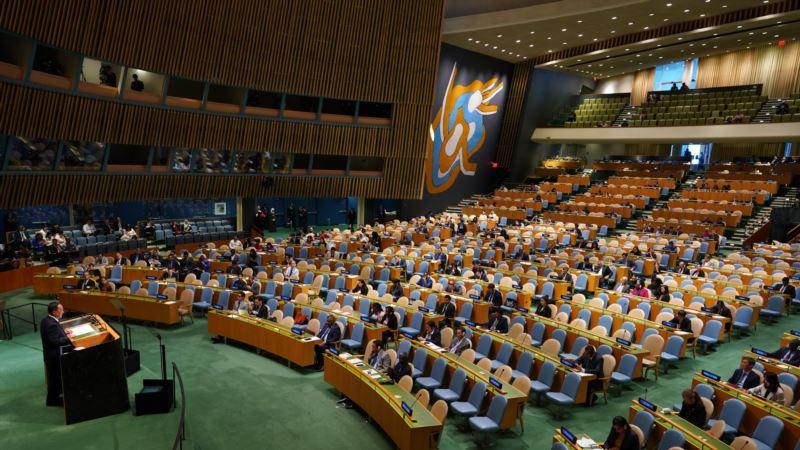 Генассамблея ООН приняла резолюцию о нарушении прав человека в Крыму