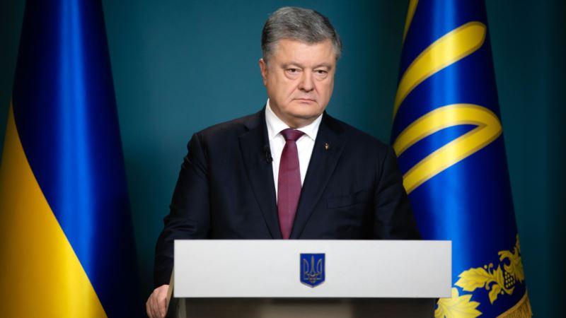Порошенко требует от России «немедленно освободить» захваченных украинских моряков