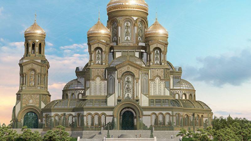 Ступени для храма российской армии отольют из трофейных танков нацистской Германии