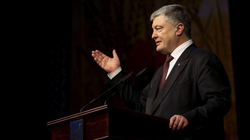 Порошенко: «Верю, что вернем мир, деоккупируем Донбасс и Крым»