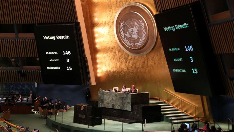 Генассамблея ООН приняла резолюцию по милитаризации Россией Крыма, Черного и Азовского морей
