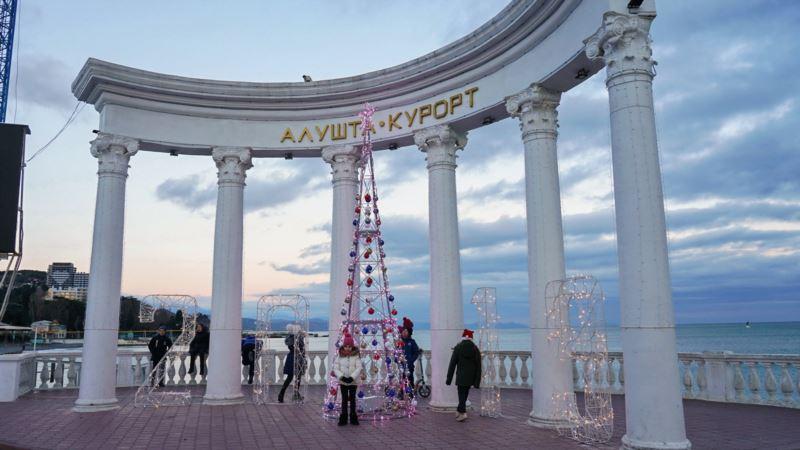На набережной Алушты «зажгли» новогоднюю елку и танцевали под песни Верки Сердючки (+фото, видео)