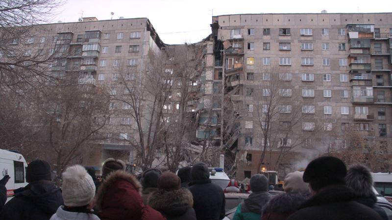В Магнитогорске ввели режим чрезвычайной ситуации после взрыва в жилом доме – губернатор