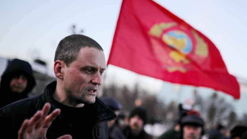 В Москве больше тысячи человек вышли на митинг против «строительного произвола» мэрии