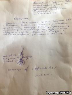 В Белогорске активисты инициируют установку памятника крымскому художнику Нетовкину
