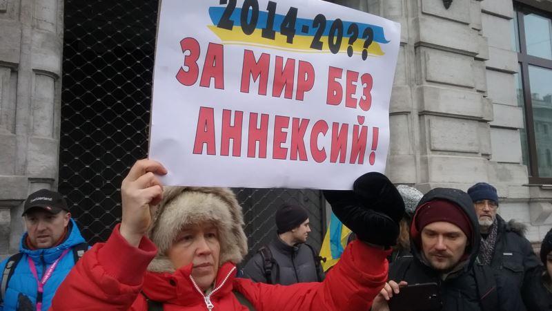 В Санкт-Петербурге прошли пикеты в поддержку захваченных украинских моряков (+фото)