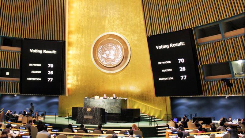 Генассамблея ООН рассматривает резолюцию по милитаризации Крыма, Черного и Азовского морей (трансляция)