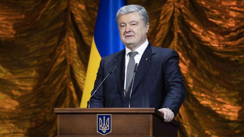 Порошенко: закон о прекращении договора о дружбе с Россией будет подписан 10 декабря