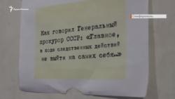 В деле Курбединова фигурирует сотрудник ФСБ, попавший под санкции США за пытки Параламова – юрист