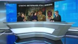 Земан призвал Чехию официально выразить протест против возвеличивания «военных преступников» в Украине