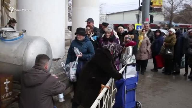 Украинские молитвы: праздник Крещения в Симферополе (видео)