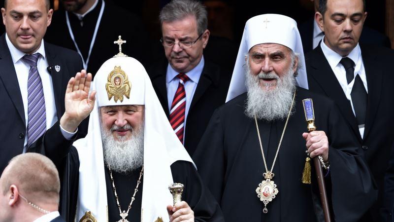 Патриарх Сербский назвал «узакониванием раскола» предоставление томоса Украине