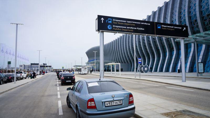 Симферополь вошел в российский список самых подорожавших авианаправлений