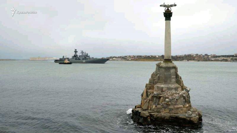 Боевой корабль с красной звездой. «Североморск» зашел в Севастополь (фоторепортаж)