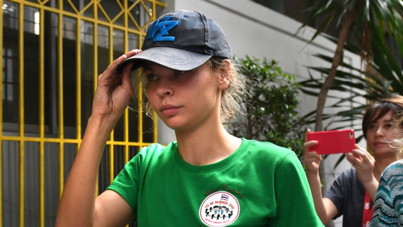 В России подтвердили задержание Насти Рыбки, просившей убежище в США