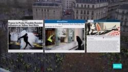 Во Франции прошли новые протесты «желтых жилетов»