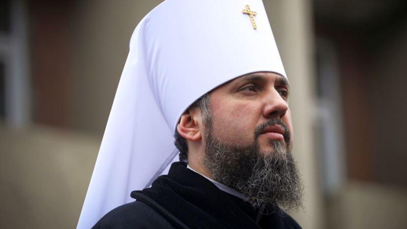 Более 100 приходов УПЦ МП перешли в Православную церковь Украины – Епифаний