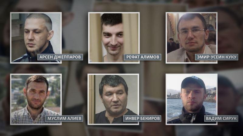 Российское следствие предъявило новое обвинение фигурантам ялтинского «дела Хизб-ут Тахрир»