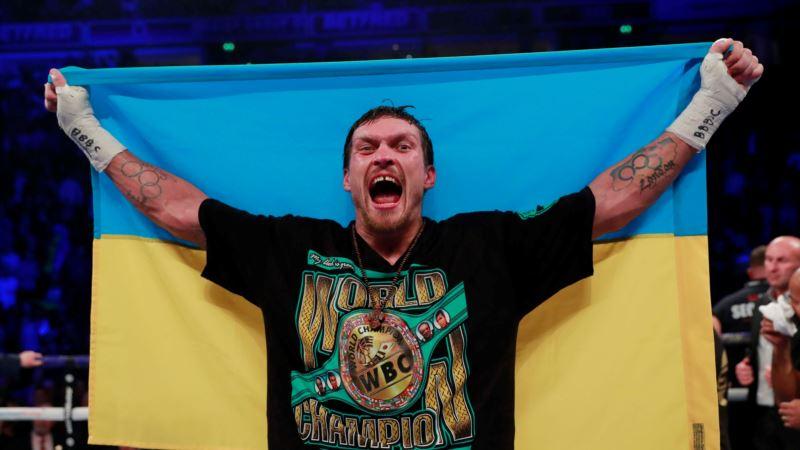 «С Новым годом, Украина!» Усик пожелал украинцам «мира, радости и улыбок» (+видео)